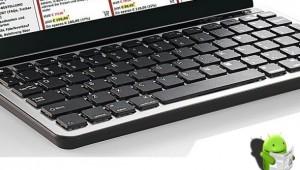 Artikelbild_Tastatur