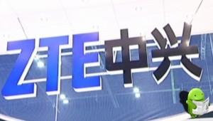 img_606X341_1607-china-telecommunication-market-falls