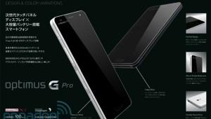 LG_Optimus_G_Pro_Leak