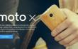 MotoX Start
