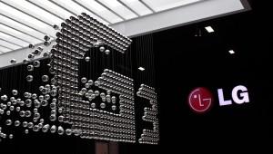 Artikelbild_LG_G3_Event