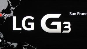 Artikelbild_LG_G3_Event_2