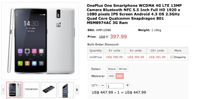 651x327xoneplus-one-spemall.jpg.pagespeed.ic.wIk5WGL3oW