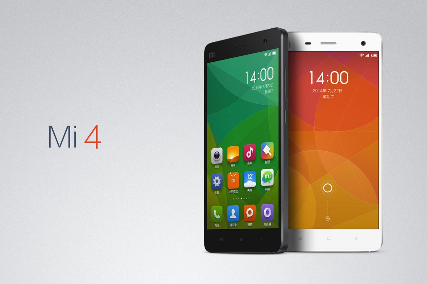 XiaomiMi41
