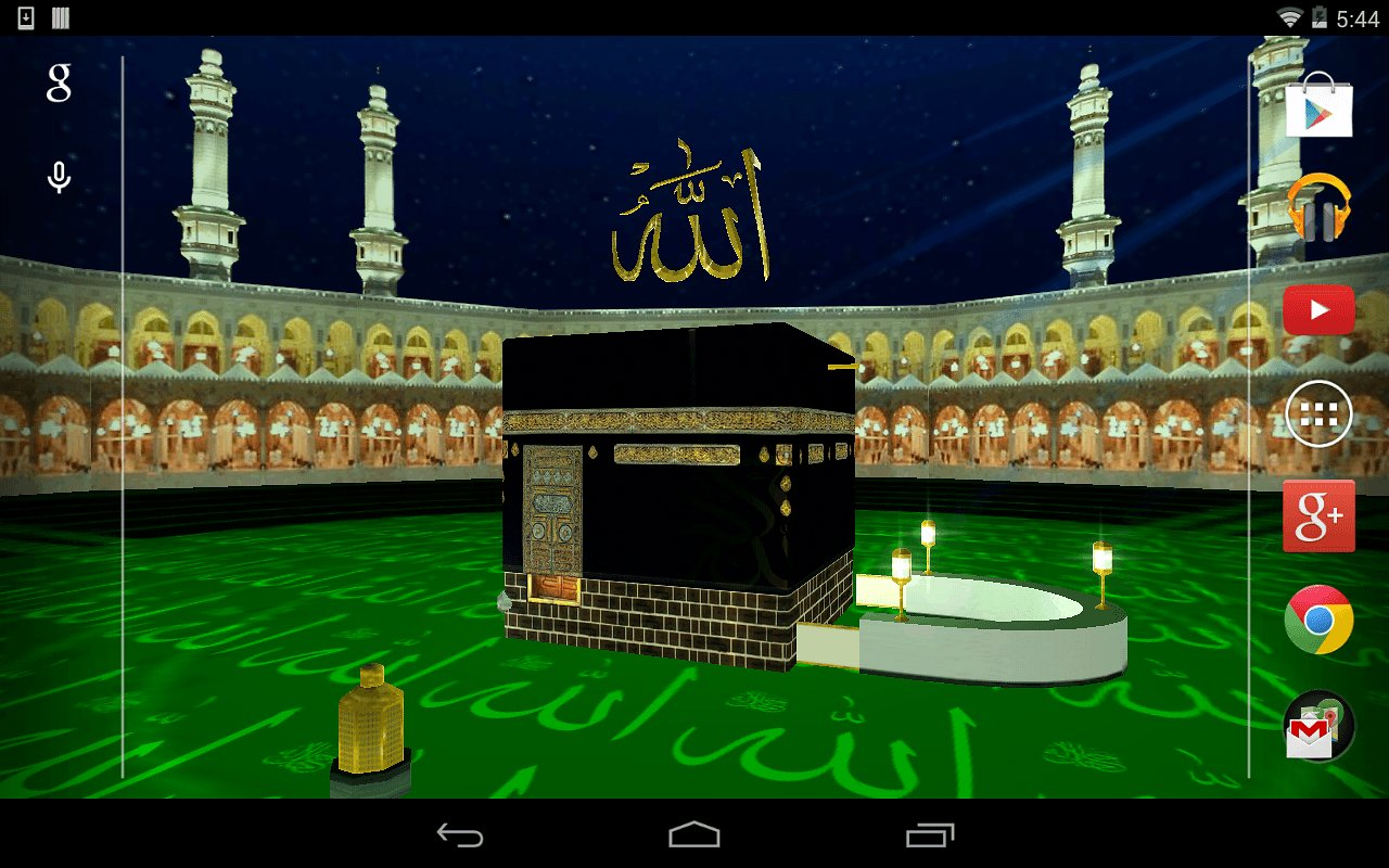 mecca-kaaba-3d-live-wallpaper-96c72b-h900