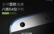 HTC Desire 820 Teaser | © mobiFlip.de