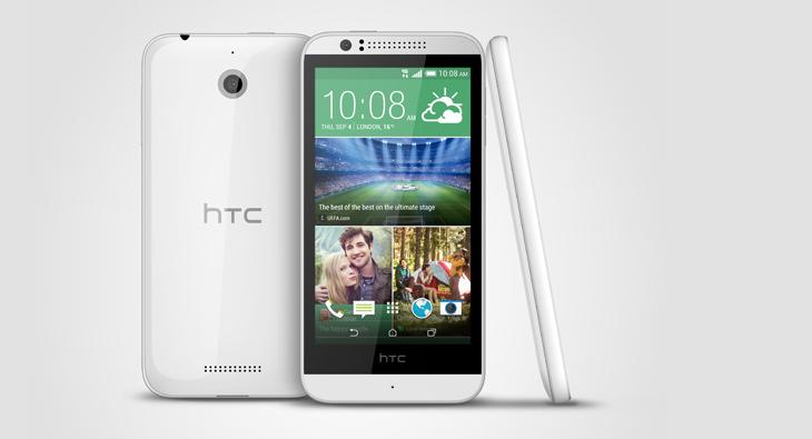 HTC Desire 510 (Weiß) | © mobiFlip.de