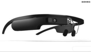 CLOUD-I-smartglasses_1
