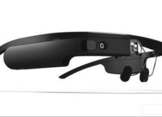 CLOUD-I-smartglasses_1