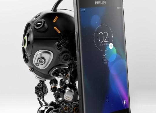 Philips-Aurora-I966-YunOS