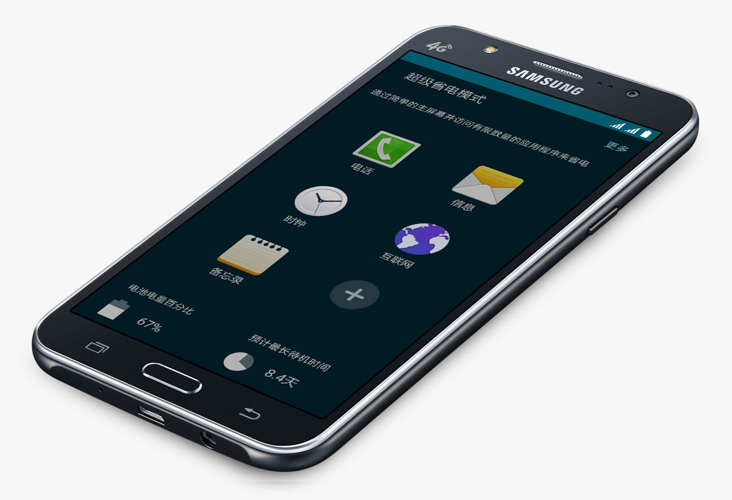 Samsung-Galaxy-J5-official-03