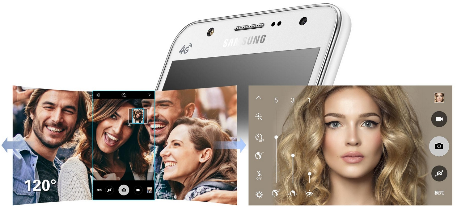 Samsung-Galaxy-J7-official-06